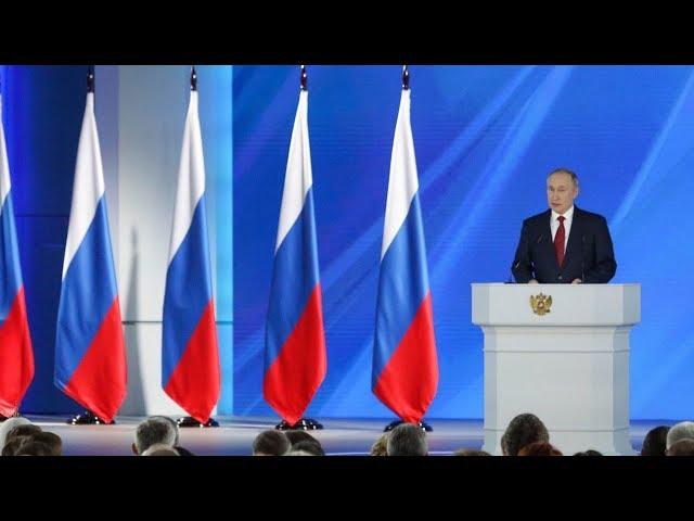 Самые яркие цитаты послания Путина Федеральному собранию