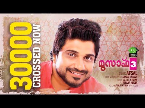 Thwahaa Rasool Piranna Naattil - Sung by Afsal- Album Musaf Vol 3 - Essaar Media