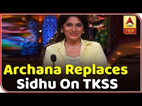 The Kapil Sharma Show: Sidhu To Be Replaced By This Celebrity?   ABP News