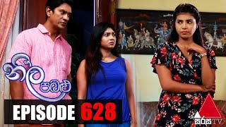 Neela Pabalu - Episode 628 | 27th November 2020 | Sirasa TV Thumbnail