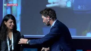 Mind The Tech 2019 - יוסי וולף, ליאור סושרד