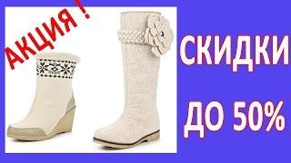 видео Где купить валенки в Москве