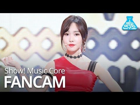 [예능연구소 직캠] GFRIEND - Sunrise (YUJU), 여자친구 - 해야 (유주) @Show Music Core 20190126