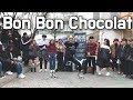 (Canada)EVERGLOW (에버글로우) - 봉봉쇼콜라 (Bon Bon Chocolat) Dance Cover(댄스커버) By.Matthew