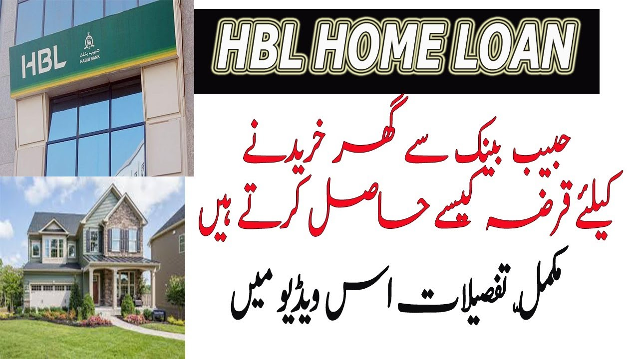 Construction Renovation Loan Calculator Hbl Home Loan How To Get Loan From Hbl To Buy Renovate Or Build House 2019