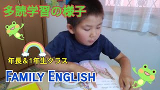 愛知県瀬戸市のファミリー英語教室のMRS.NOZAKIです。 1歳から大人まで...