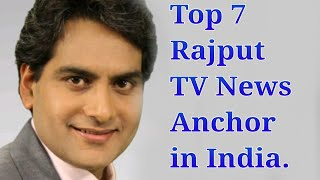 Rajput News Anchor    Rajput Patarkar    Rajput mystery
