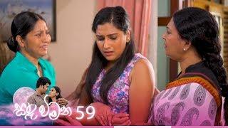 Sanda Wimana | Episode 59 - (2020-04-30) | ITN Thumbnail