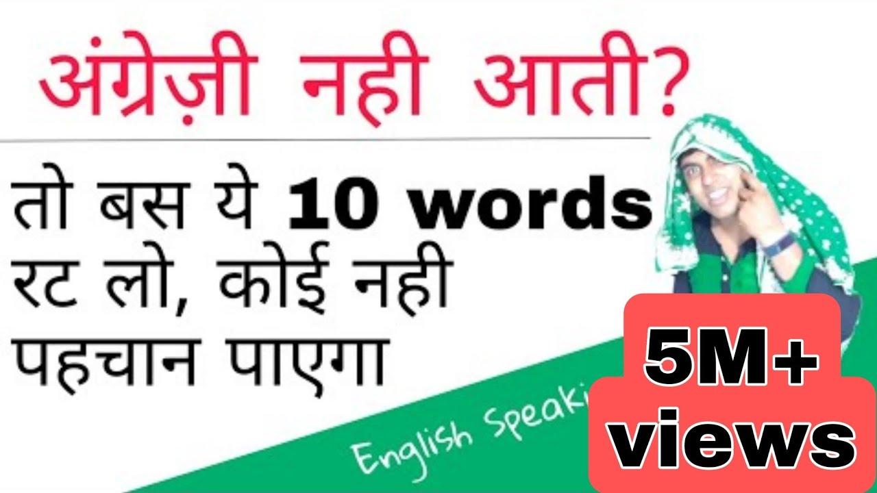 15 english words for daily life   impressive english   english ...