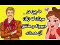 ۱۰چیز مردانه که قند تو دل زنان آب میکنه و عاشقش هستند !