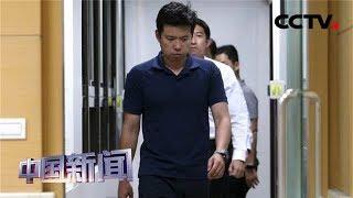 [中国新闻] 蔡英文随行官员走私香烟案持续发酵 蔡办:买多了 林佳龙:算走私 | CCTV中文国际