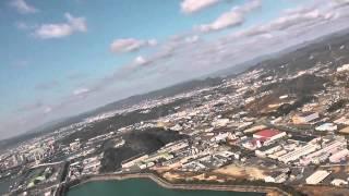 双発機で空撮!【Full HD】
