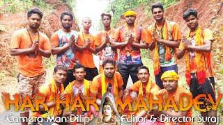 Srabana Somabara (Har Har Mahadev Bolbom Team JRD) Mp3 Song Download