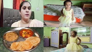 Saturday Routine Vlog || Lunch Recipe || Vlog By Ashifa Foods