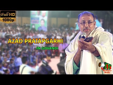 AZAD PRATAPGARHI, GOVANDI, ALL INDIA MUSHAIRA, ON 25th JAN 2018.