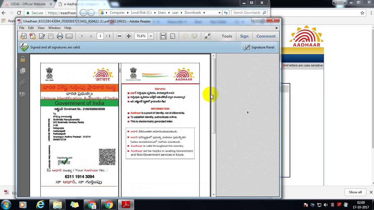 Aadhar Card Application Form Pdf In Telugu