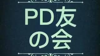 2018.10.20 パーキンソン病 足立区友の会でのタンゴセラピー活動