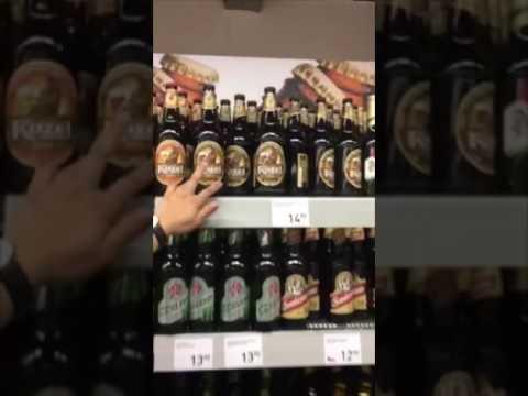 #領隊帶你走 『布拉格超市五大必買推薦商品』