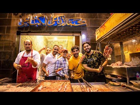 سر خلطه الكباب و الكفته مع كبابجي الرفاعي (أشهر كبابجي في مصر) 🍖🇪🇬