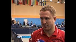 Ichida Kaliningrad stol tennisi bo'yicha xalqaro turnir o'tdi