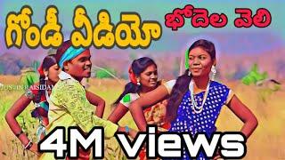 New Gondi Video Song Rangdari JUSTIN RS