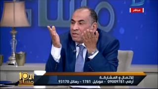 العاشرة مساء| عضو مجلس النواب بالتاريخ تيران وصنافير سعوديتان