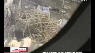Tokyo Electric Power plans for JAPAN fukushima nuclear reactor plant