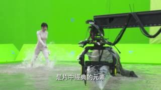 【攻殼機動隊】幕後花絮:動作場面篇-3月30日 IMAX 3D同步震撼登場