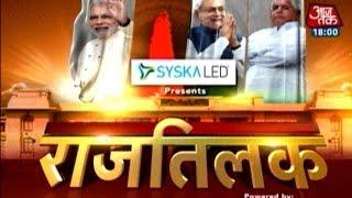 rajya-tilak-bihar-opinion-polls-2015-part-8