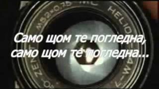 / превод / Vasilis Karras - Aporo an aisthanesai typseis