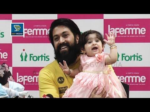 Ayra Yash MOST CUTEST Video | Ayra Yash Video New | Radhika Pandit Baby | Rocking Star Yash Daughter