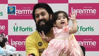 Ayra Yash MOST CUTEST Video | Ayra Yash Video New | Radhika Pandit Baby | Rocking Star Yash Daughter