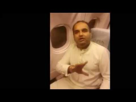PIA FLIGHT DELAYED BECAUSE OF POLITICIANS( PUBLIC REACTION)