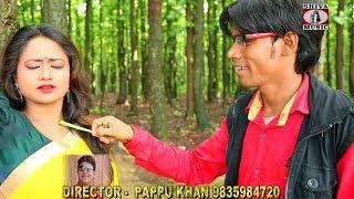 Nagpuri Song 2017 - Aaye Gelak Saawan Bhado | आये गेलक सावन भादो | Bonita Lohaar | Yugesh and Komal