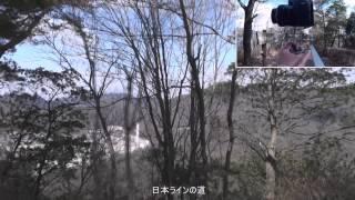 撮 影 地 : 日本ラインうぬまの森 撮影日: 2015年2月27日 免振装置: 自作フライカム https://youtu.be/a1O_e9-3BX0 カ メ ラ : Sony DSC-HV100V & SJ4000...