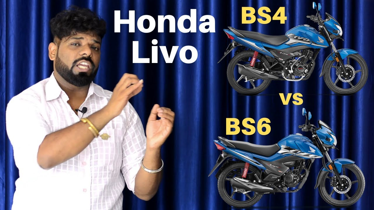 Honda Livo BS4 vs BS6 | Honda Livo BS6 2020 Launch | Full details