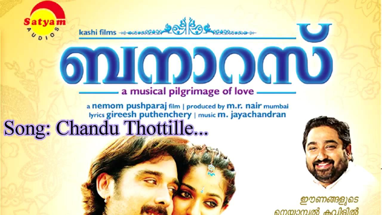 chandu thottille mp3 song