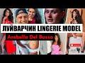 - Гэмт хэрэг/Хачин жигтэй: #15 Луйварчин гоо бүсгүй/Lingerie model/Arabella Del Busso /Gemt Hereg