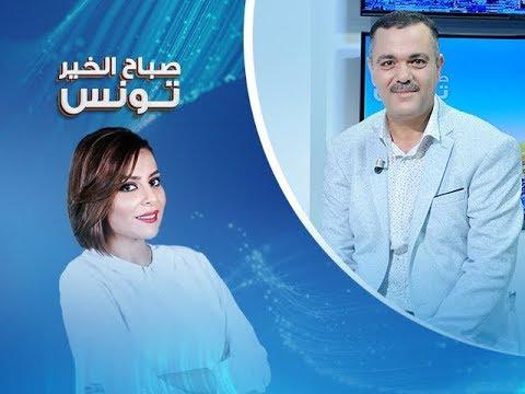 Sbeh El Khir Tounes Du  Mardi 19 Juin 2018 - Nessma tv