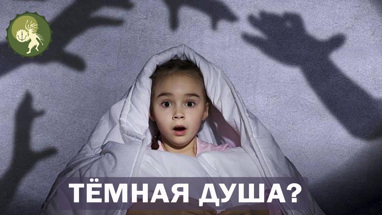 Какая душа у вашего ребенка? Настоящие причины бесплодия.