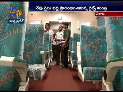 Glass Domed Coach Train | From Vizag to Araku Valley