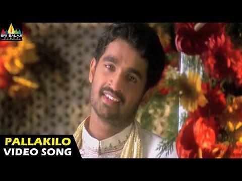 Pallakilo Pellikuthuru Songs | Title Video Song | Gowtam, Rathi | Sri Balaji Video