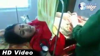Download Video এই না হলে বাঙ্গালী নারী, সিজারের সময় গলা ছেড়ে গান !| Sahyara Begum | BATHROOM SINGER MP3 3GP MP4