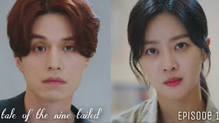Jo Bo-ah Met Lee Dong-wook | Tale of the Nine Tailed Episode 1 Eng Sub HD