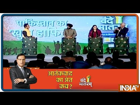 Vande Mataram: We've Had Innumerable Dialogues With Pakistan But All In Vain: Retd Maj Gen GD Bakshi