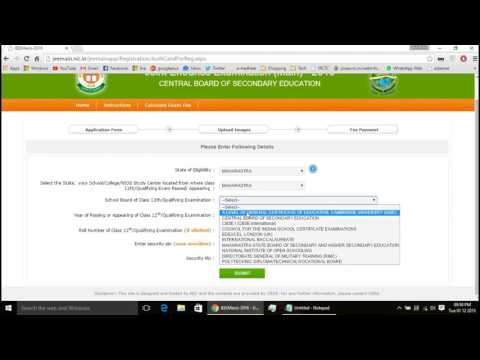How to fill JEE Main 2017 Online Application Form Step by step guide in detail all doubt are cleared