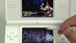 ナイツ・イン・ザ・ナイトメア ・ニンテンドーDS用ソフト 発売中! Game...