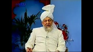 English Mulaqaat (Meeting) on October 22, 1995 (Part 1) with Hazrat Mirza Tahir Ahmad (rh)