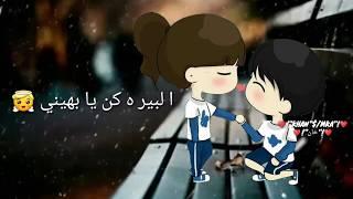 Arabic Song - أنت مال حبيبي مالو - New Whatsapp Lyrics Status Video