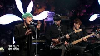 [EBS스페이스공감] XIA(김준수) - Reach